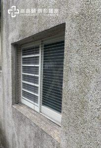 透天-隱形鐵窗
