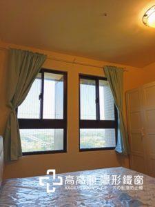 台中市防墜隱形鐵窗