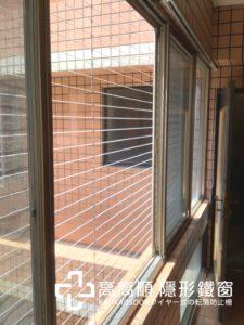 窗戶防墜隱形鐵窗